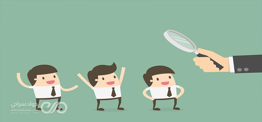 مشاور بازاریابی و فروش حرفه ای